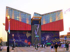 大阪府で地域共通クーポンが使える観光スポットまとめ
