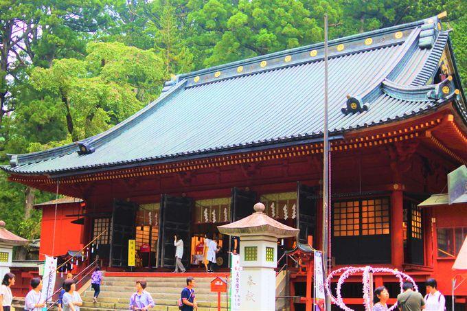 日光三山を祀る「日光二荒山神社」