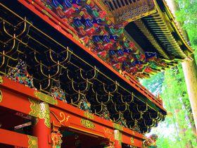 徳川家光公の墓所日光「大猷院」へ行くなら夜叉門を見るべし!