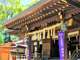 相模国一国一社!1600年以上もの歴史ある「平塚八幡宮」