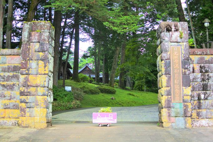 日光田母沢御用邸の歴史