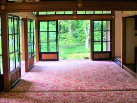 和洋折衷な「日光田母沢御用邸」避暑地に佇む天皇の静養地