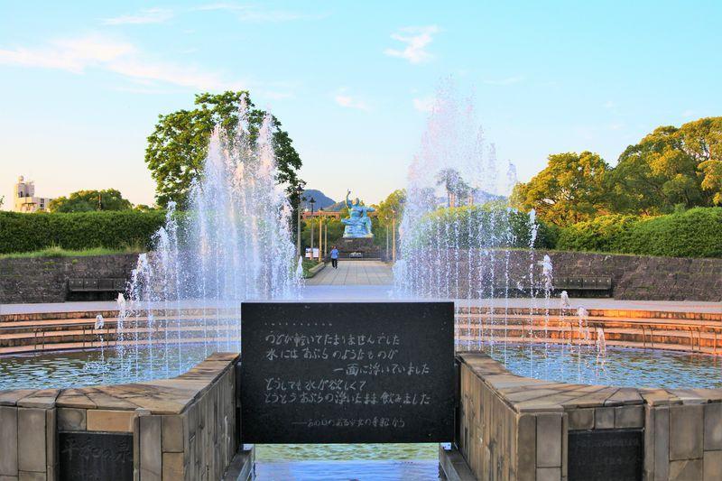 後世に繋がる長崎「平和公園」明るい未来へと続く平和の祈り!