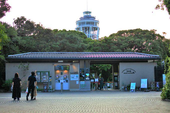 江の島サムエル・コッキング苑について