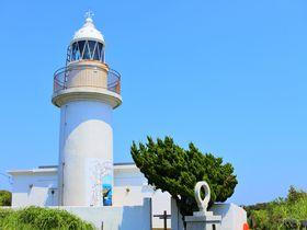恋する灯台!ヨーロッパの雰囲気溢れる神奈川「城ヶ島灯台公園」