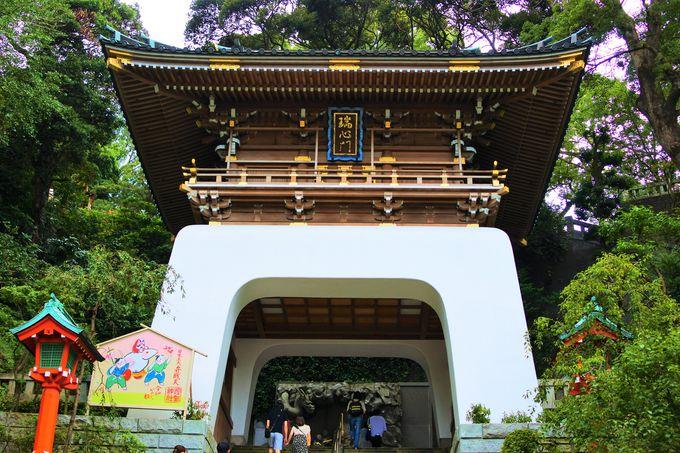 湘南・江の島の観光名所!日本三大弁財天で有名な「江島神社」