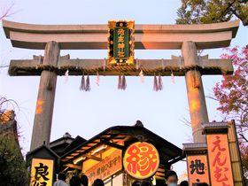 京都最古の縁結び神社!恋愛成就祈願は「地主神社」へ参拝しよう
