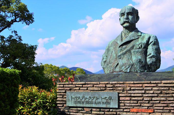 グラバー園の歴史について