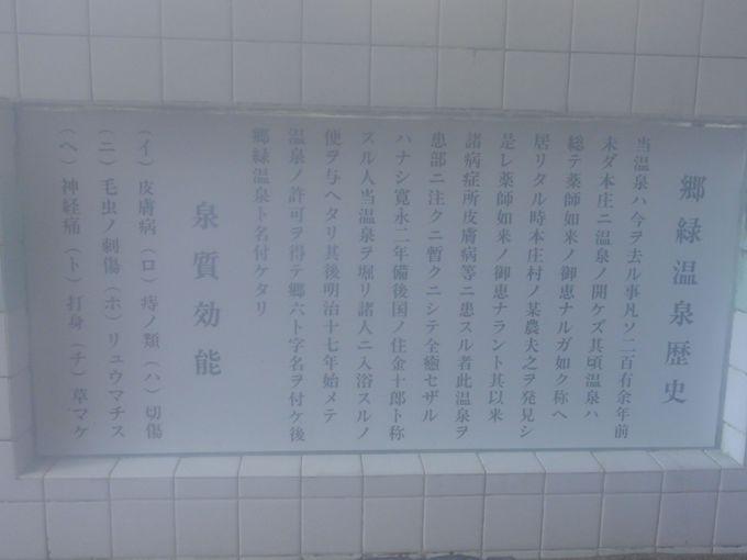 古語を読みながら、のんびりと入浴