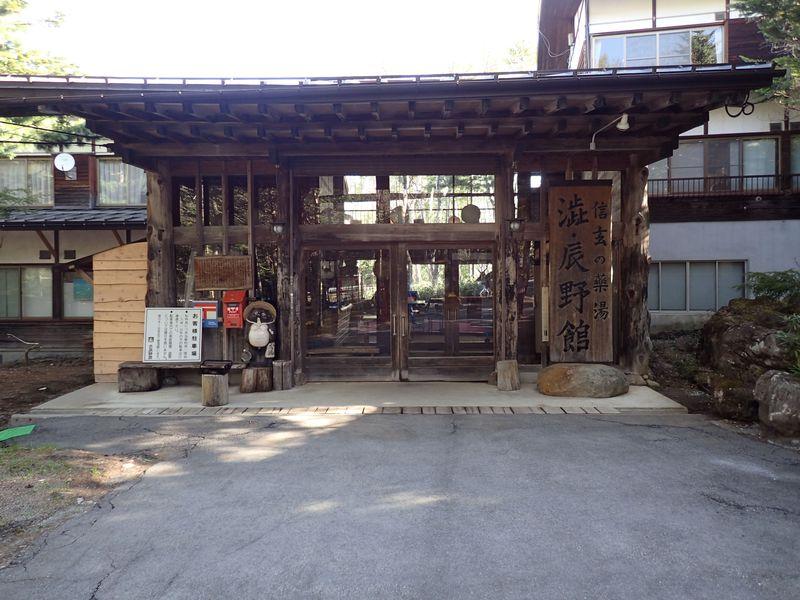 奥蓼科の白樺の森に佇む創業100年 秘湯の一軒宿「渋・辰野館」