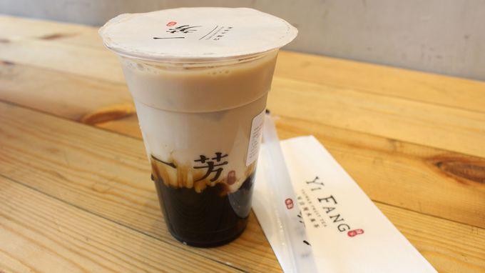 不動の人気!お茶が美味しい「Yi Fang」