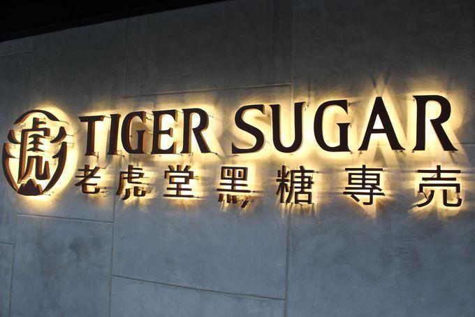 日本未上陸!虎柄がかわいい「TIGER SUGAR」