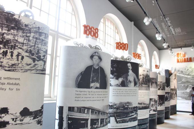 クアラルンプールの歴史を学ぶ