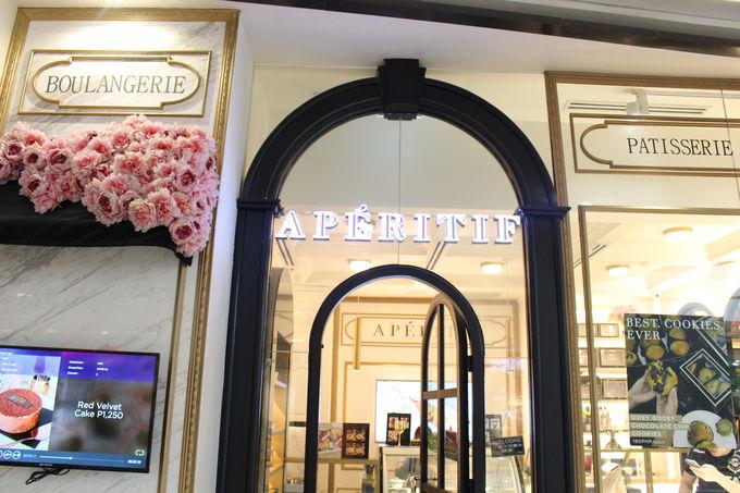 可愛らしい店構えも魅力「APERITIF」