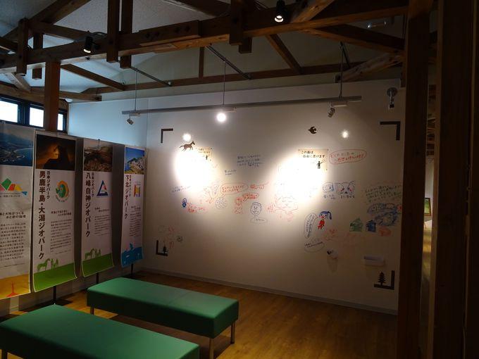 栗駒山へアクセス途中、小学校をリニューアルした近代的空間!