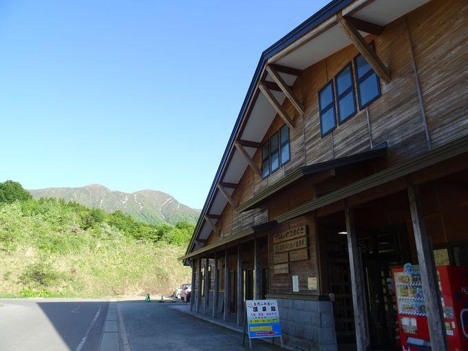 秋田駒ケ岳と田沢湖を望む複合施設