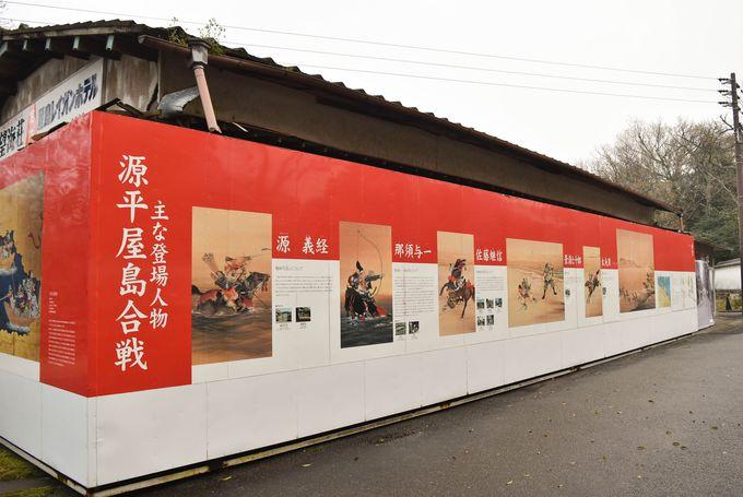 瀬戸内海の多島美と源平合戦の舞台へ