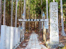 奈良のパワースポット「大峰山」今なお続く女人禁制の修験道の聖地