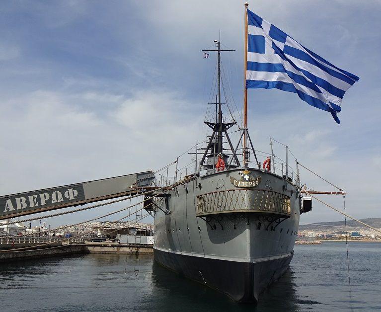 ギリシャ海軍の誇り「戦艦アヴェロフ」に乗ってみよう!