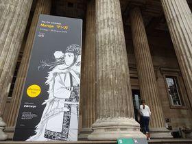ロンドン・大英博物館 日本の「マンガ展」が話題!