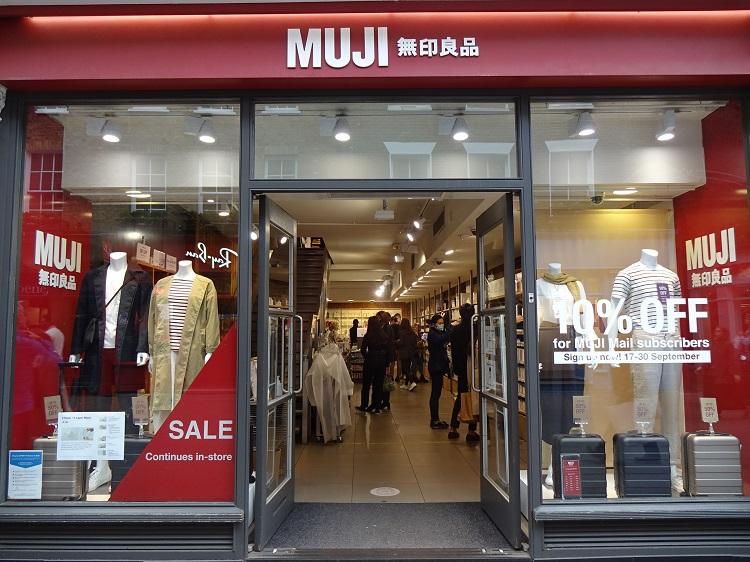 海外のブランド・ショップ色々 日本の「無印良品」も人気!