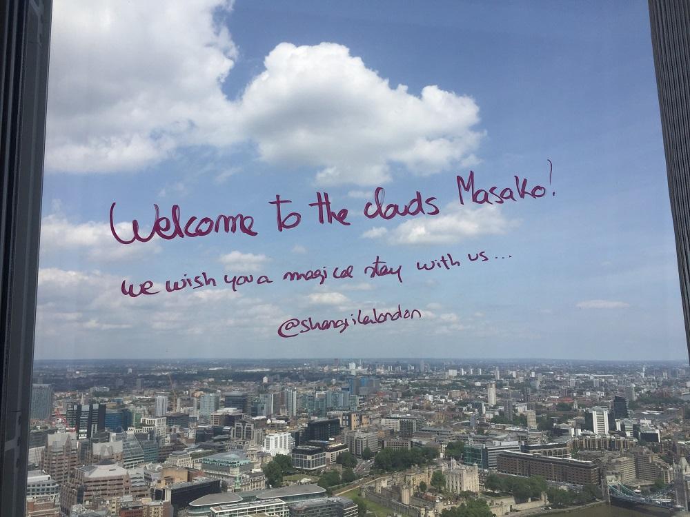 ロンドンで最先端かつ最高層!シャングリ・ラ ザ・シャード