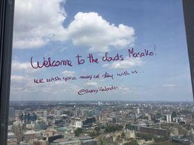 ロンドン最高層ホテル「シャングリ・ラ」絶景ステイを味わい尽くす!