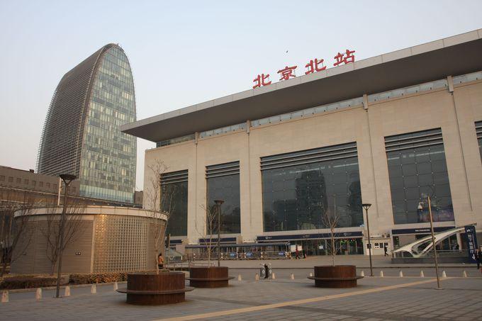 まずは列車の切符をおさえよう!…中国国鉄の切符の買い方