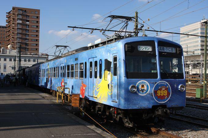 鉄道利用が便利でお得♪…上信電鉄で上州富岡へ