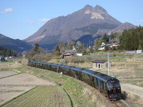 豪華列車「ななつ星in九州」を撮るなら大分で!〜JR久大本線乗り撮り歩き