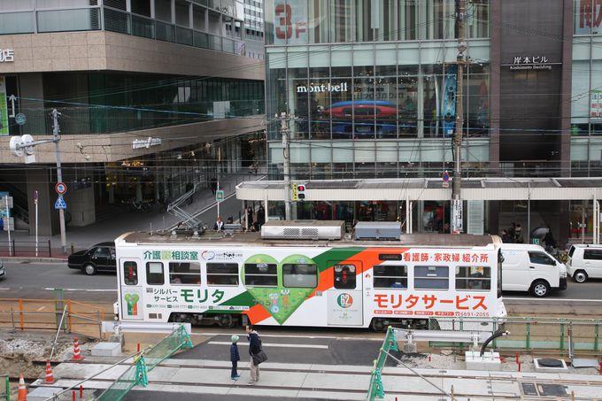 路面電車に乗ってみよう〜天王寺駅前停留所へは地下道から