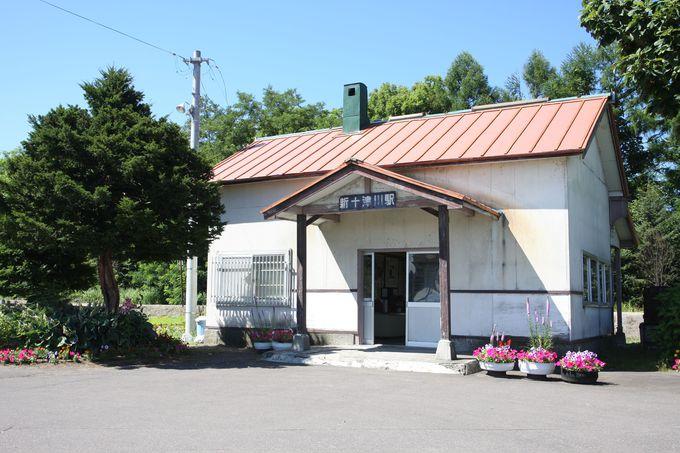 日本一の秘境駅・新十津川駅の魅力