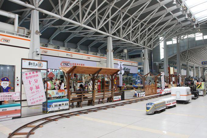 新幹線に乗って台中へ…新幹線と在来線は駅名が違うので注意!