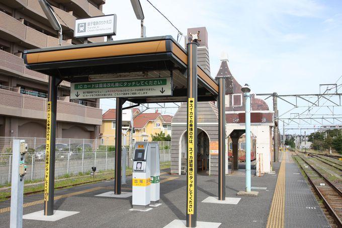 始発駅は無人駅?〜乗り場はJRホームの端です