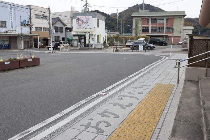 町歩きのスタートは竹原駅から