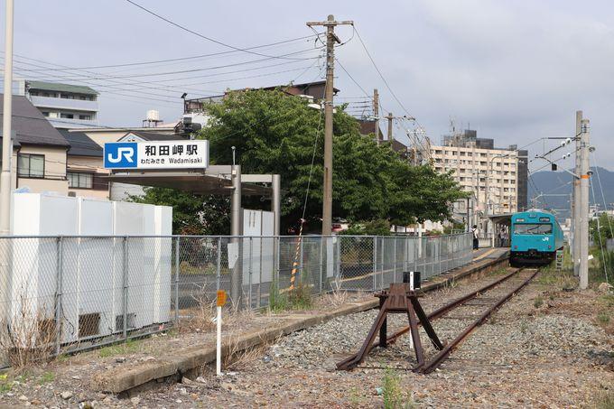 都会の中の秘境駅?〜終点・和田岬駅へ到着