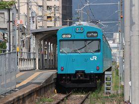 電車が走るのは朝夕だけ!神戸「JR和田岬線」歴史浪漫と乗り撮り歩き