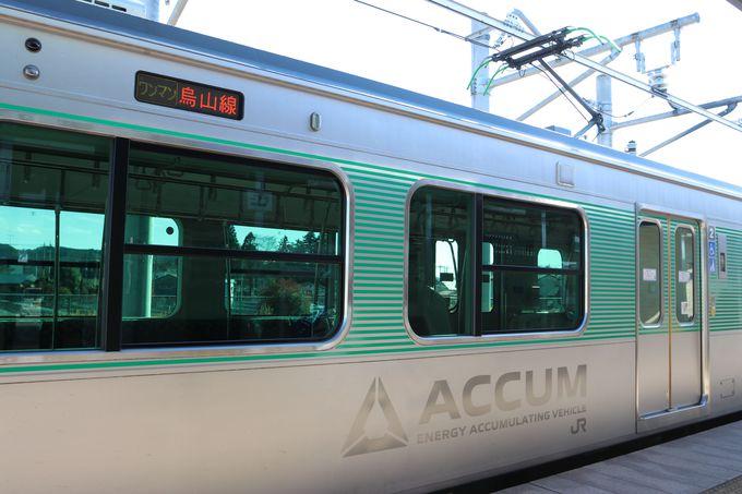 終着駅・烏山に到着〜電車はここで休息ならぬ急速充電