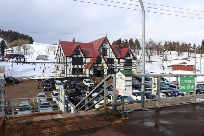 駅前がスキーセンター!広大なゲレンデの上越国際スキー場