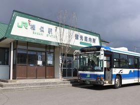 列車が走らないローカル線…北海道・JR日高本線を代行バスで旅しよう