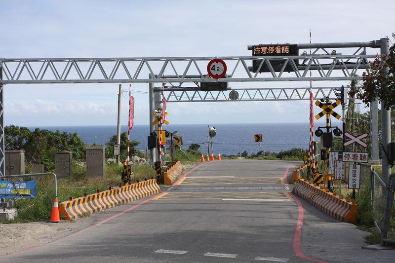 海が見えるあの踏切が台湾にも!ローカル駅「太麻里」周辺を歩こう