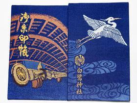 日本一の平和の剣!栃木「白鷺神社」で悪運を断ち切り幸せを結ぼう