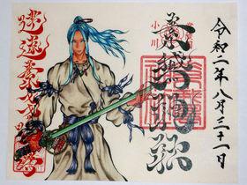 結和の御朱印!茨城・小美玉「素鵞神社」でスサノオ様とご縁を結ぼう