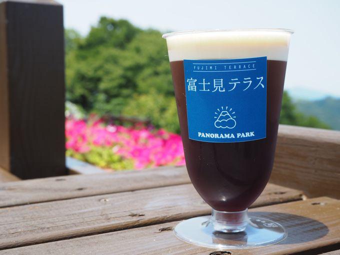 絶景グルメ&「富士見の足湯」で一服