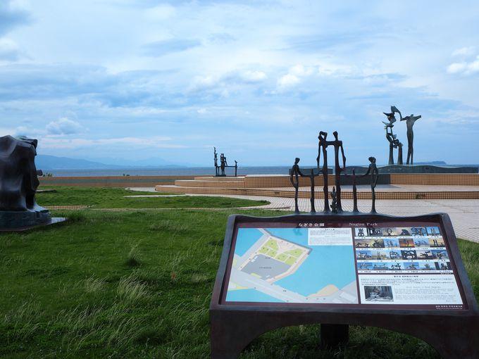 青い空、海、彫刻をバックに「なぎさ公園」