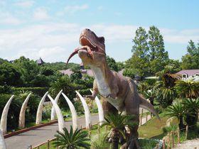 静岡・伊豆ぐらんぱる公園に大迫力の恐竜アトラクションが登場!
