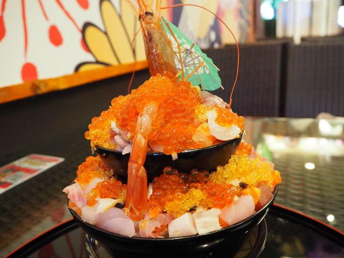 伊豆を食らおう!超ビッグ海鮮丼「伊豆高原 旅の駅ぐらんぱるぽーと」