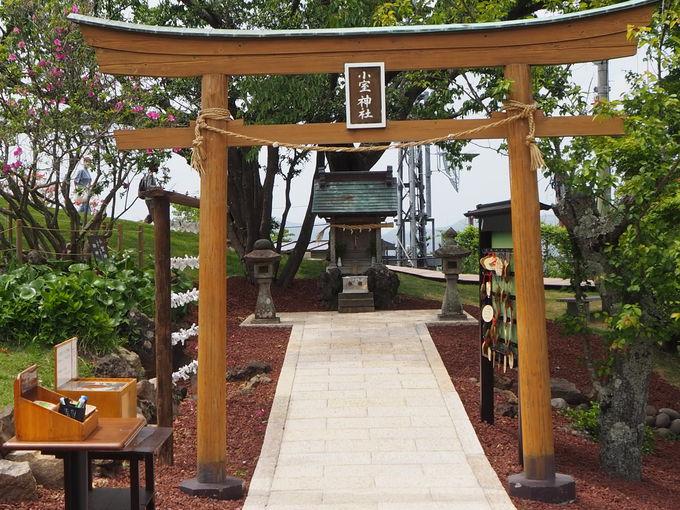 1705年に創建「小室神社」
