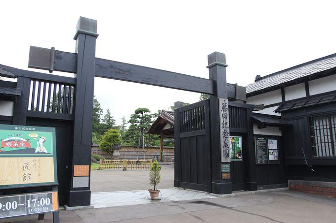 藤田記念庭園の敷地内に佇む「クラフト&和カフェ匠館」