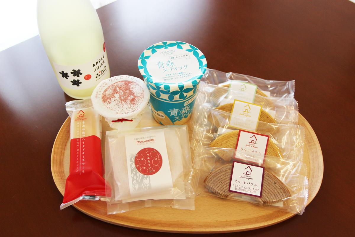 お土産にもぴったりなバウムクーヘンは青森の味覚が4種類!